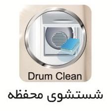 drum clean
